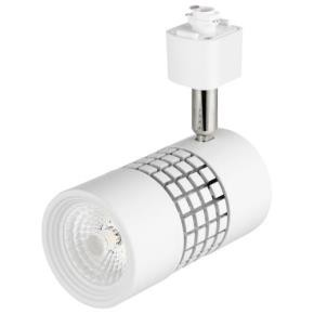 MKS 89825 MKS/TRX/HA/8W/38D/W/90C/40K 8 Watt LED Track Light White Head, Cool White 4000K