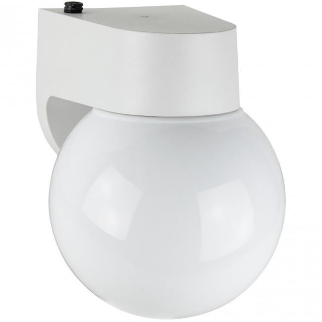 Sunlite 48030 ODF1015/WH Energy Saving Globe Style Outdoor Fixture, White  Finish, White Lens