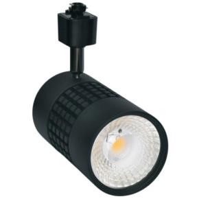 MKS 89637 MKS/TRX/HA/25W/38D/B/90C/30K  25 Watt LED Track Light Black Head, Warm White 3000K