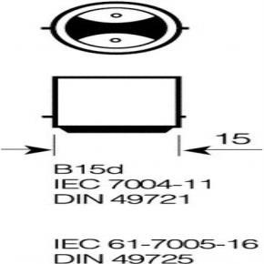 Osram 011158  50AR70/SP8DG 50 Watt AR70 Halogen, BA15D Base
